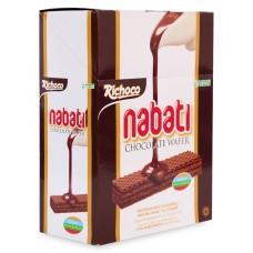 Bánh xốp Nabati Richoco socola 340g